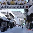 雪の温泉街