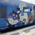 21 アンパンマン列車