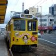 03 高知の路面電車