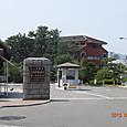 11 江田島