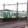 01 熊本電気鉄道