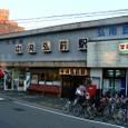 11 中央弘前駅