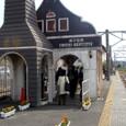 01 銚子駅