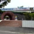 06 石炭博物館
