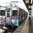 23 加古川線