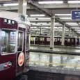 03 阪急梅田駅