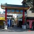 台湾の街角から